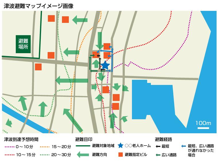 避難経路マップ