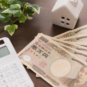 サービス付き高齢者向け住宅(サ高住)の補助金・補助制度はいつまで?