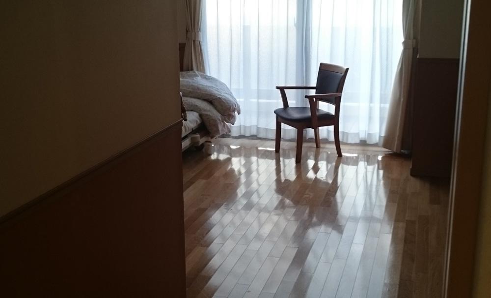 特別養護老人ホーム 空き室