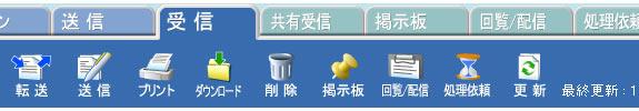 インフォメーションサーバ 画像