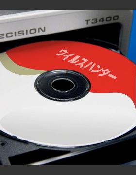 セキュリティソフトのイメージ