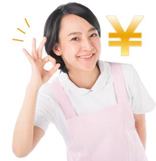 Yuiコールが低価格な理由イメージ