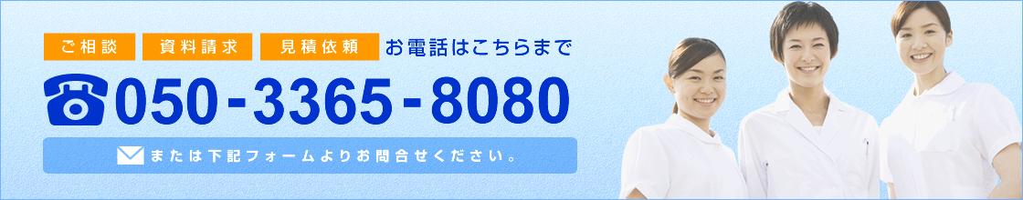 Yui問合せ電話番号