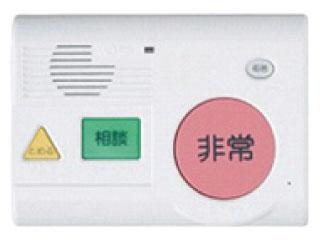NTT緊急通報装置