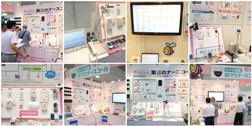 高齢者住宅フェア2016 in 東京にナースコール出展