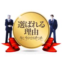 Yui他社との違いイメージ