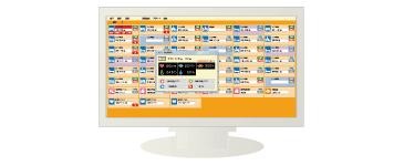 Yui見守りステーション(集中管理システム)製品イメージ