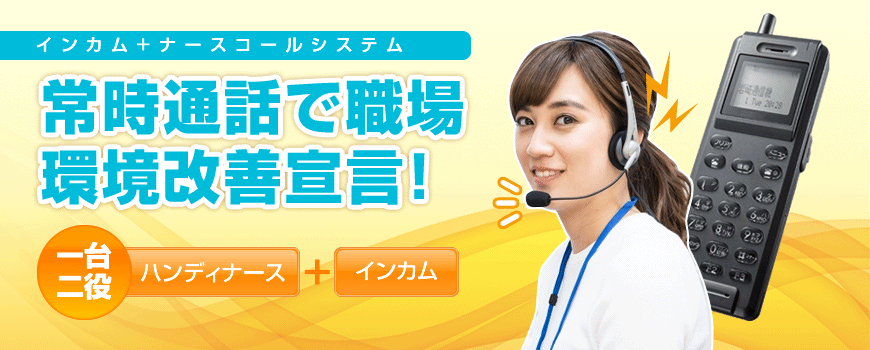 headset_plus