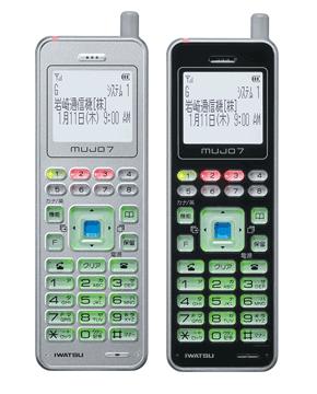 岩通ビジネスホンレバンシオ、コードレス電話機