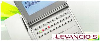 岩崎通信機ビジネスホンレバンシオS(LEVANCIOS)