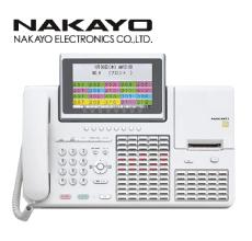 ナカヨフロント電話機
