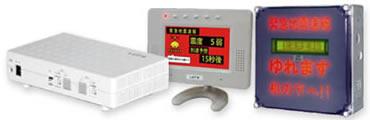 緊急地震速報連動システムで地震の数秒前から数10秒前に知らせる予報スーパー
