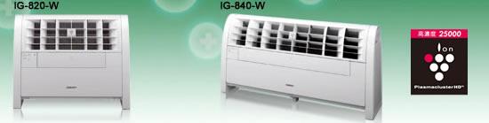シャープ プラズマクラスターイオン発生機 SHARP IG-840-W/SHARP IG-820-W