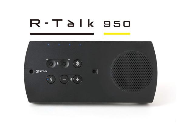 NTT R-Talk950