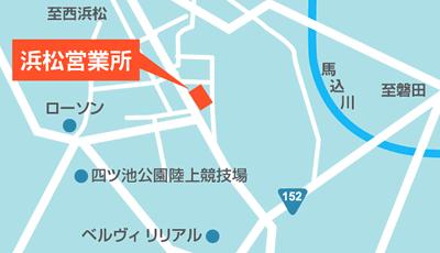 浜松営業所の地図