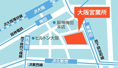 大阪営業所の地図