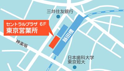 東京営業所の地図