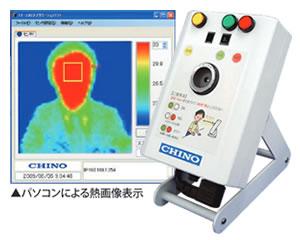 チノーTP-Useries体温チェッカー 画像