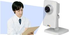 研究所にカメラを設置、問題がないように記録をした事例